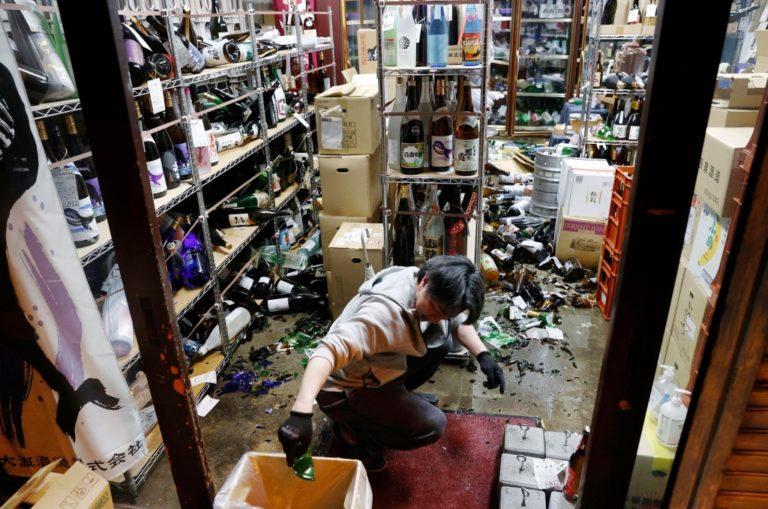 Terremoto de 7.1 grados sacudió costa de Japón